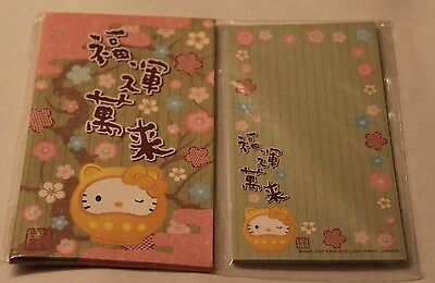 NEW IN PACKAGE-Sanrio Hello Kitty Japan Mini Letter Stationery Set-Pink & Green
