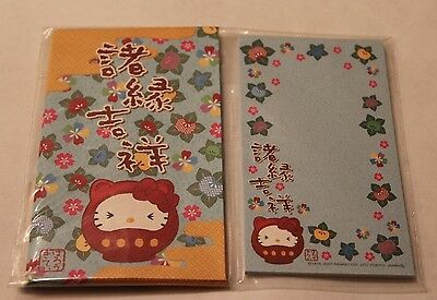 NEW IN PACKAGE - Sanrio Hello Kitty Japan Red Lotus Mini Letter Stationery Set