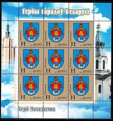 Heraldry: Arms of Molodechno. MINI-SHEET. BELARUS 2011 (**) 95% Face Value