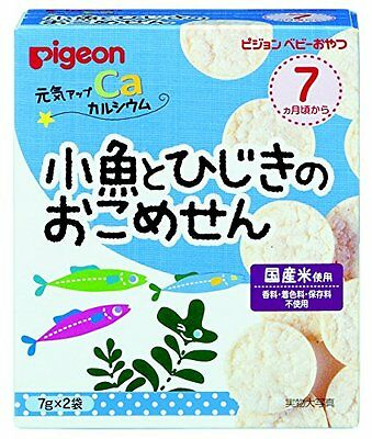 2 bags entering  12 piece does not your rice Pigeon baby snack healthy up c