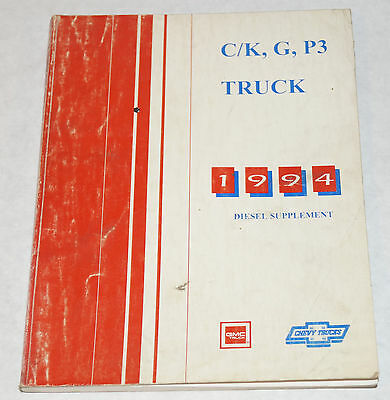 1994 Chevy Truck 6.5L Diesel Factory Service Shop Manual Book