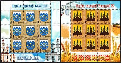 Heraldry: Town Arms. MINI-SHEETS. Face Value. BELARUS 2012 (**)