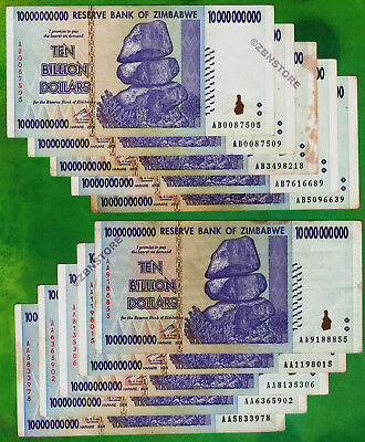 10 x 10 Billion Zimbabwe Dollars Banknotes AA AB 2008 Currency ~ Before Trillion
