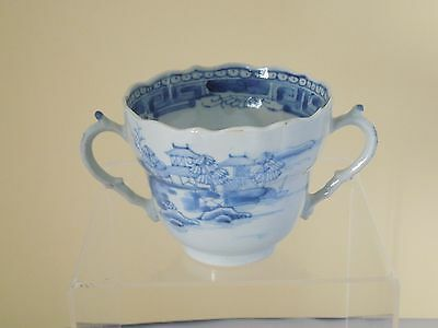 Chinese 2 handled cup. Painted Qianlong style.  19th century