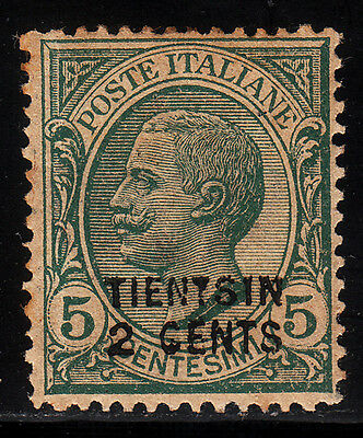 ⦿ ITALY CHINA TIENSIN 1917 Sass#1 MINT STAMP