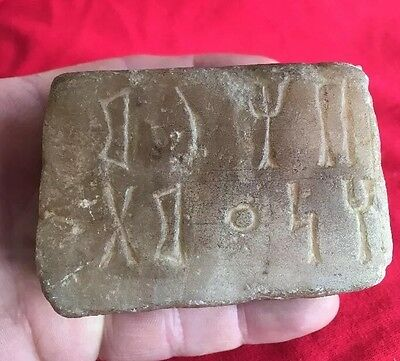 Ancient South Arabian Alabaster Fragment Inscription