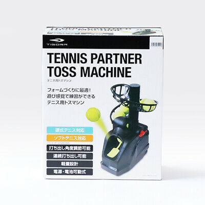 Tennis Partner Toss Machine Training Practice PB-2TG0024 Free Ship From JAPAN