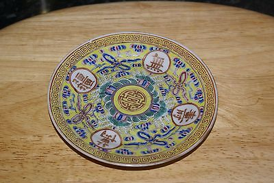 Antique Chinese Longevity Plate Yellow Guangxu Reign late 19th Century Signed