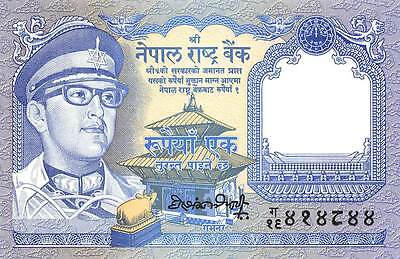 Nepal 1 Rupee ND. 1974  P 22  Uncirculated Banknote