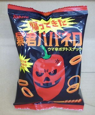 Habanero potato snack Hot and Spicy flavor 56g Tohato Japan