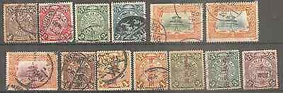 China Old Issues + Taxes Stamps Mixed To Fine Cond.6 Scans Incl Unused