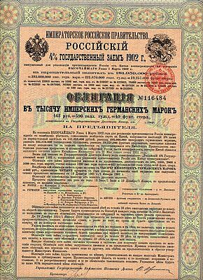 RUSSIA / RUSSIAN 4% STATE LOAN OF 1902 ( China's contribution )
