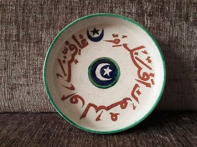 *** Great Discount*** Turkey Antique Iznik Glazed Islamic Ottoman Ceramic Plate
