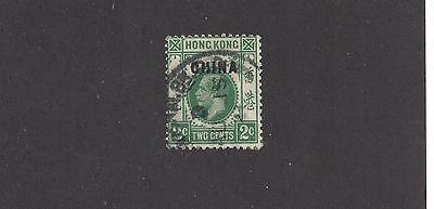 """Great Britain  Offices In China  #2  Variety  Broken """"h""""    Used"""