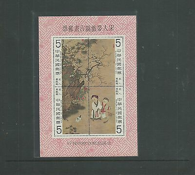 Taiwan 1979 Sung Dynasty Painting SGMS1248 Cat.£23 mnh.