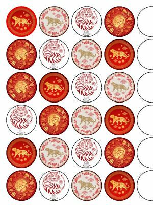 "24 x Chinese New Year 2017 1.5"" PRE-CUT PREMIUM EDIBLE RICE PAPER Cake Toppers"