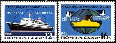 USSR (RUSSIA) 1966 Transport / Ships: Marine Route Canada - USSR (**)