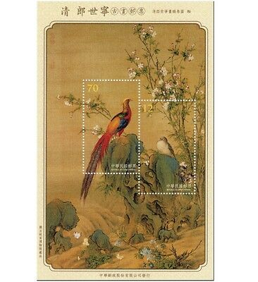 2015 Taiwan Ancient Chinese Paintings by Giuseppe Castiglione Souvenir Sheet