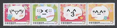 Rep. Of China Taiwan 2015 Internet Shorthand Se-Tenant Comp. Set Of 4 Stamps Mnh