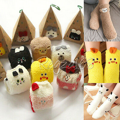 🌟Kids Girls Boys Animal Soft Fluffy Slipper Socks Leg Warmer Lounge Slipper4-8Y • EUR 3,27