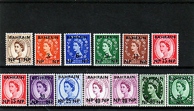 Bahrain 1957/59 lm set.Includes 15np type 2 and both shades of 40np sg cat £10+