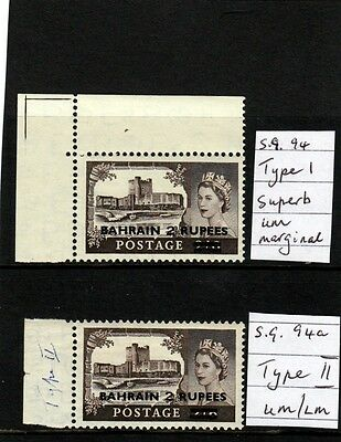 Bahrain 1955-60, 2R types 1 and 2 high values s.g. 94 and 94a, cat £19.50,fine