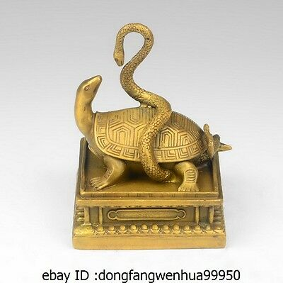 China Royal Pure Brass God Animal Basaltic Turtle Snake Seal Stamp Signet Statue