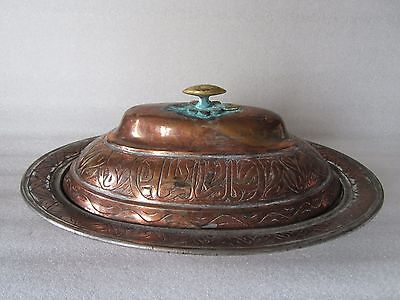 Antique Persian Islamic Tinned Copper Engraved Copper Covered Bowl Dish Signed