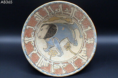Ancient Islamic Man Face Lion Image Ceramic Decorated Plate Bowl #365