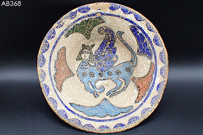 Ancient Islamic Griffon Sphinx Image Ceramic Decorated Plate Bowl #368