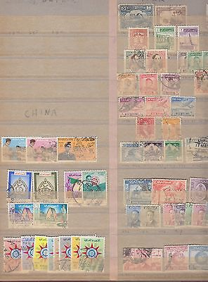 """£1.49 start - A small mixed collection of """"IRAQ"""" unsorted issues"""