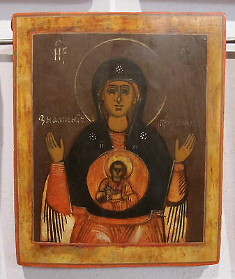 "ANTIQUE  RUSSIAN HAND PAINTED ICON  ""VIRGIN of the SIGN "" 18 century"