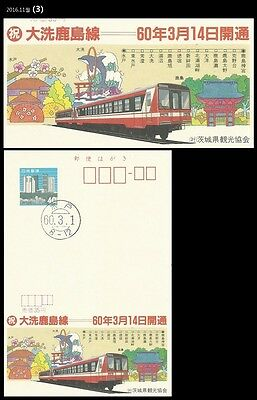 Train,Railroad,Subway Map,Dolphin, Japan Advertising Stationery Card,PSC