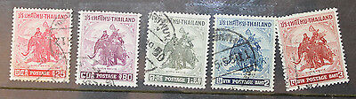 Thailand / Siam 1955 #304-308 Cv $13.45, Used Stamps