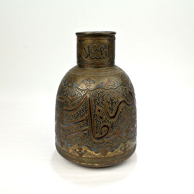 Old or Antique Islamic Middle Eastern Mixed Metals Vessel - VR