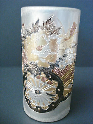 Japanese Metal Tin plate Plum Cherry Chrysthanthemum TEA CADDY Chaire Container