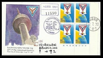 55th Y's Men International Convention,Korea 1982 REG FDC,Cover 3