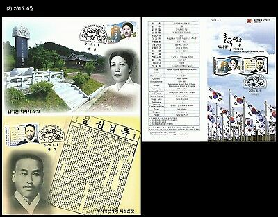 Heroes,National Independence Activist,Turtle tomb,Korea 2016 Maximum Card