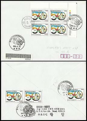 Scout,50th Anniv.of Girl Scout,Korea 1996 REG FDC,Cover