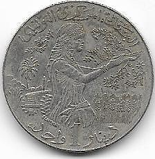 1990 unknown coin                   (32)