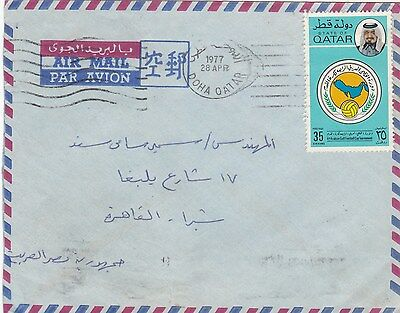 Qatar Old Cover To Egypt With Doha Qatar Cds