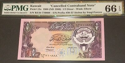 Kuwait Banknote 1/2 Dinar (1980-91). Graded By PMG (66) Uncirculated. Fancy S/N
