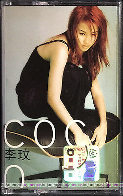 COCO LEE 李玟 Coco 1997 MALAYSIA CASSETTES VERY RARE NEW SEALED