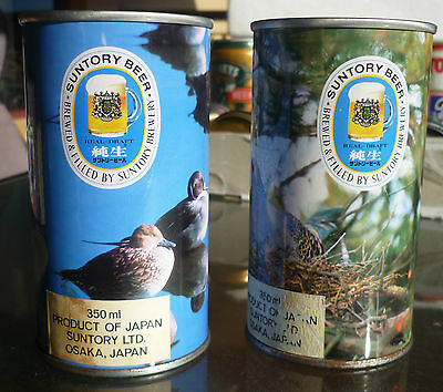 Collectable Beer cans -  2 Suntory Birdlife beer cans (Japan - Straight Steel)