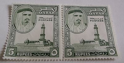 Qatar SG36 Mint Pair (NO GUM)