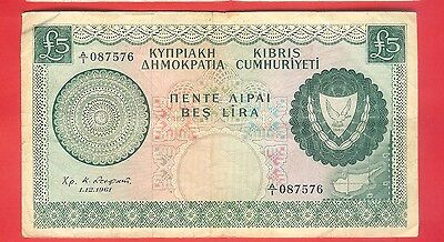 5 CYPRUS POUND 1961 - Circulated.