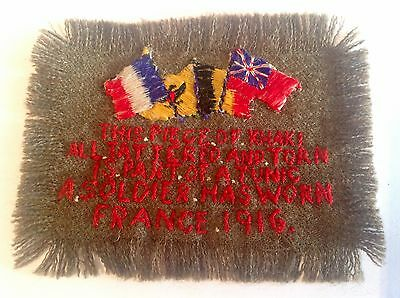 "WW1 Hand Embroidered Scrap Of Khaki Uniform "" FRANCE 1916 """