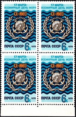 USSR (RUSSIA) 1978 World Maritime Day. Block of 4v (**)