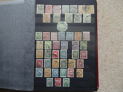Turkey Early Collection Of 47 Stamps 1892-1908 Incl 1892 2Pi Printed Matter.