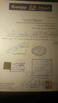 Saudi Arabia Old Document With Revenue.lot 7
